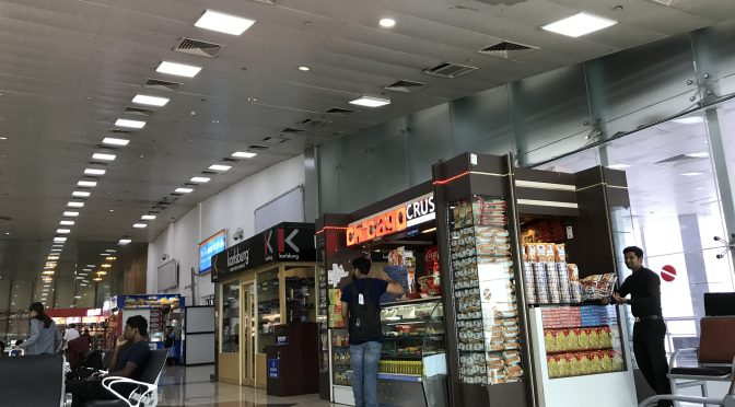Review: Pune Lohegaon Airport Terminal