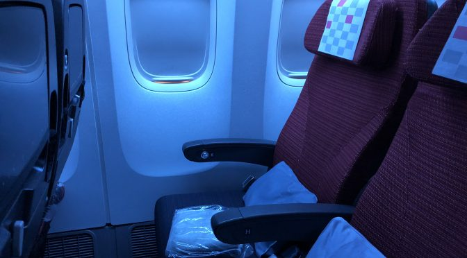 Review: Japan Airlines 777-200ER Economy Class Tokyo Narita to Singapore