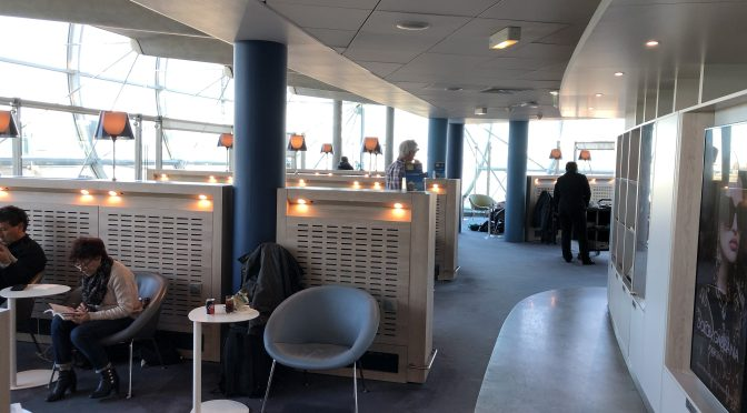 Review: Air France Business Class Lounge Terminal 2F Gate F30 (Schengen)